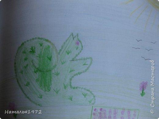 Рисуем клумбы фото 4
