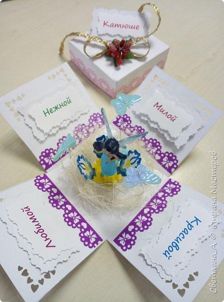 Открытка - коробочка для племянницы.  фото 2