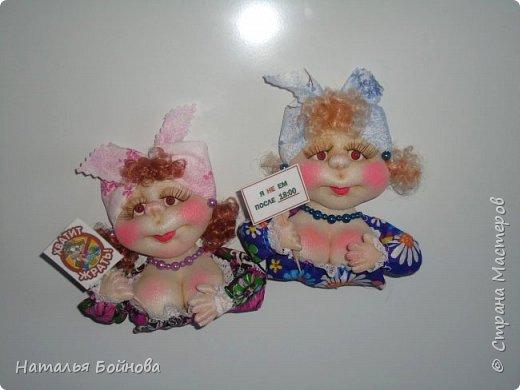 Маленькие текстильные куколки - ограничитель доступа к холодильнику) Размер кукол 10 на 12 см фото 3