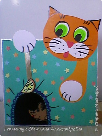"""Сегодня с ребятами на уроке  трудового обучения  работали над изготовлением динамической игрушки """"Котенок и мышонок"""". Эту  игрушку увидела на страницах Интернета  и решила  сделать с ребятами,немного изменив  ее. фото 4"""