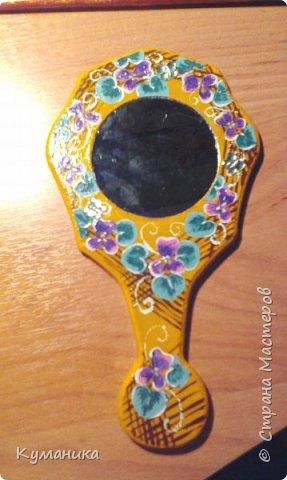Свет мой зеркальце!)))... фото 1