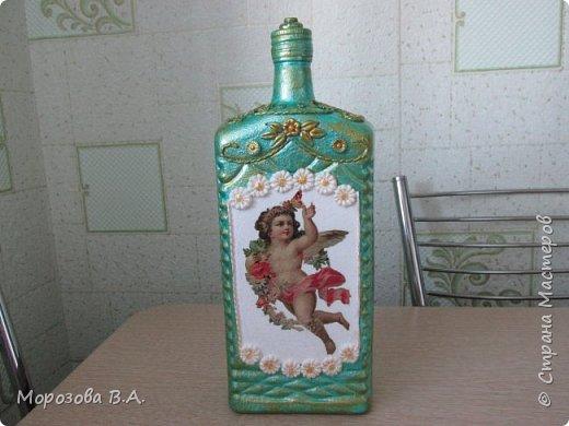 Привет Страна! Появились у меня новые бутылочки. фото 7