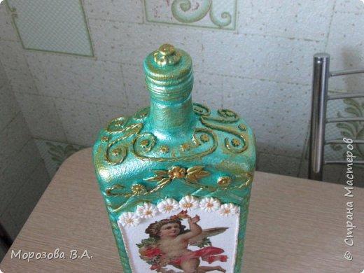 Привет Страна! Появились у меня новые бутылочки. фото 3