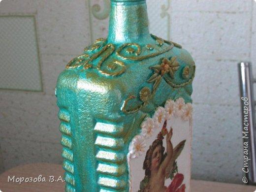 Привет Страна! Появились у меня новые бутылочки. фото 5