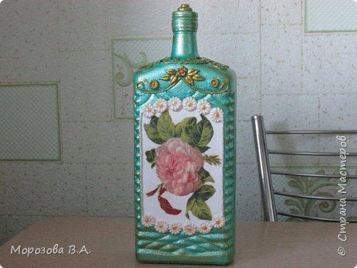 Привет Страна! Появились у меня новые бутылочки. фото 8