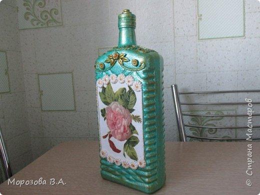 Привет Страна! Появились у меня новые бутылочки. фото 9