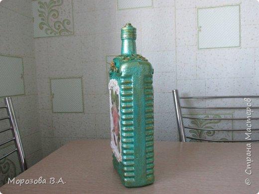 Привет Страна! Появились у меня новые бутылочки. фото 10