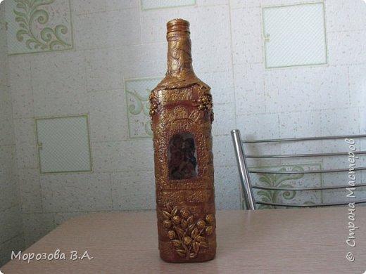 Привет Страна! Появились у меня новые бутылочки. фото 12