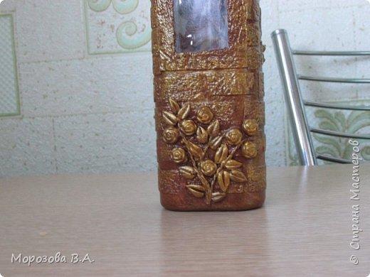 Привет Страна! Появились у меня новые бутылочки. фото 14