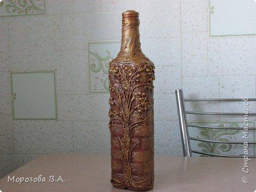 Привет Страна! Появились у меня новые бутылочки. фото 17