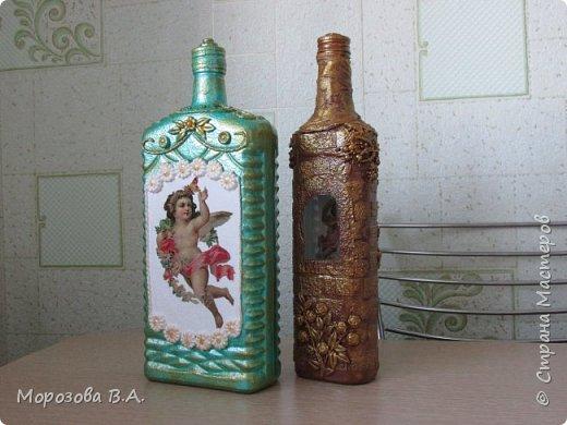 Привет Страна! Появились у меня новые бутылочки. фото 1