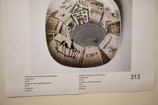 21 марта 2017 года состоялось открытие международной выставки-конкурса Russian Art Week в Московском Доме Художника на Кузнецком мосту! фото 25