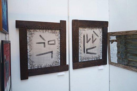 21 марта 2017 года состоялось открытие международной выставки-конкурса Russian Art Week в Московском Доме Художника на Кузнецком мосту! фото 47