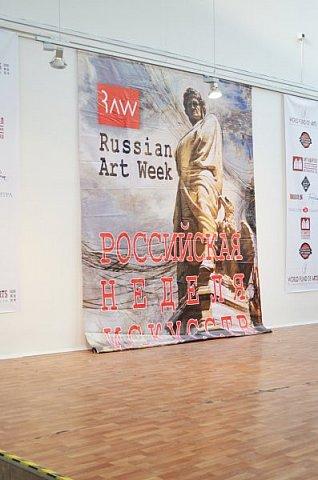 21 марта 2017 года состоялось открытие международной выставки-конкурса Russian Art Week в Московском Доме Художника на Кузнецком мосту! фото 60