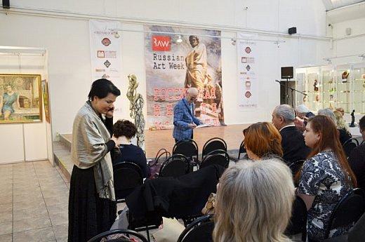 21 марта 2017 года состоялось открытие международной выставки-конкурса Russian Art Week в Московском Доме Художника на Кузнецком мосту! фото 69