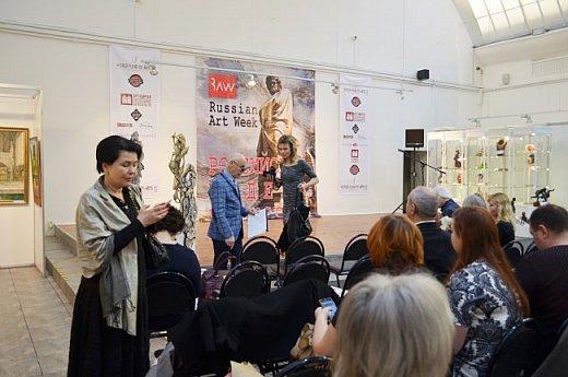 21 марта 2017 года состоялось открытие международной выставки-конкурса Russian Art Week в Московском Доме Художника на Кузнецком мосту! фото 70