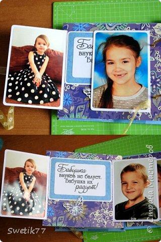 Альбом на юбилей моей мамы. Собрала фотографии всех внуков, каждая страница пренадлежит одной семье. Фотографии все 10см-15см. В альбом можно всегда добавить страницу.  фото 6