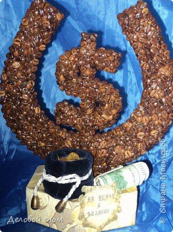 Кофейная валюта счастья фото 1