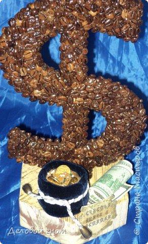 Кофейная валюта счастья фото 2