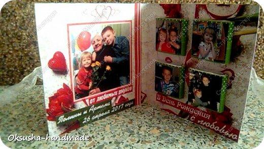 Открытки на День Рождения фото 10