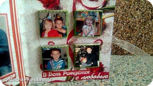 Открытки на День Рождения фото 11