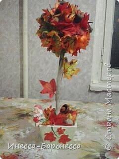 Осенний топиарий фото 1