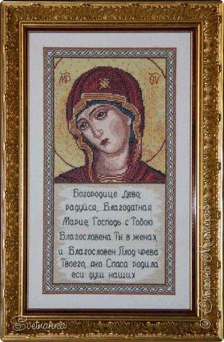 Вышивка икон бисером фото 15