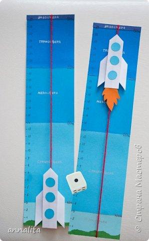 """Здравствуйте всем. У меня снова публикация в детском журнале """"Рюкзачок"""" На этот раз мы с соавтором подготовили игру ко Дню космонавтики. Добавили немного обучающий компонент в виде сфер Земли. Правила игры: В игре принимают участие два и более человек. Требуется игральный кубик. Каждый участник по очереди бросает кубик и передвигает фигурку ракеты вверх на столько делений, какое число выпало на кубике. Границей отсчета считается низ ракеты без пламени. Побеждает тот, у кого ракета улетит выше.   фото 1"""