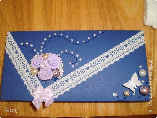 Конверт для денег в подарок на свадьбу друзей. фото 1