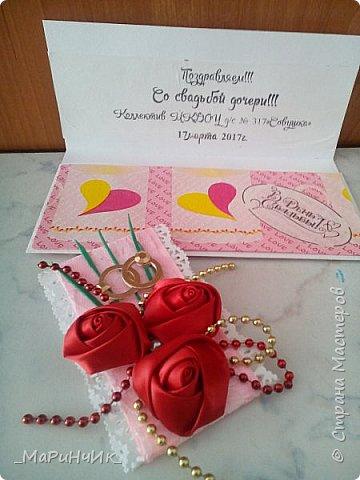 Вот такой свадебный конвертик родился для коллеги. фото 5