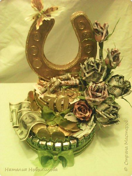Вот такая золотая подкова у меня получилась. Тетушку пригласили на юбилей, нужен был оригинальный подарок... Мне пришла в голову такая идея. Что-то подобное неоднократно встречала на просторах интернета... Розы из денежных купюр, бутафорских разумеется. фото 8