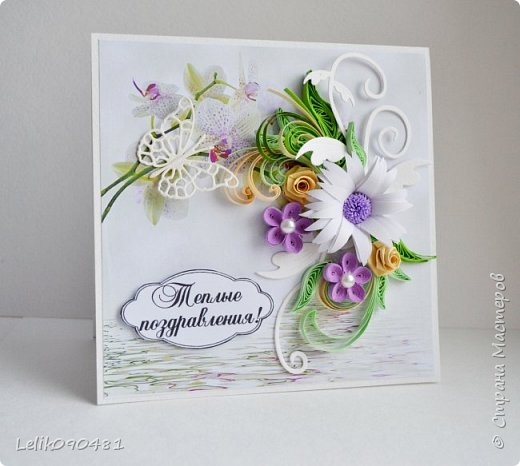 открытки в технике квиллинг фото 1