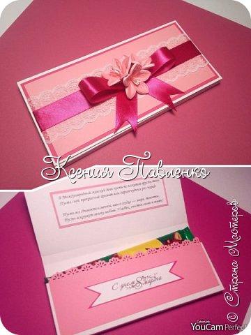 Симпатичные и простые в исполнении шоколадницы для сладкого подарка на 8 марта. фото 3