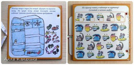 """Здравствуй, дорогой гость! Не терпится поделиться с тобой своей наработкой - книжкой-игрушкой, созданной в результате творческого проекта по ранней профориентации дошкольников """"Учимся, играя"""". В книжке каждая страничка посвящена профессиям людей, которые работают в саду.  На каждую профессию отведен 1 лист. На лицевой стороне находится интерактивная игра-""""сюрприз"""". На обратной стороне -- задания, связанные с данной профессией. Эти странички накрыты пленкой, которая позволяет многократно выполнять задания. Писать на пленке нужно водными маркерами или фломастерами, т.к. они стираются. Кроме того, страницы нанизаны на кольца, что дает возможность их снимать и менять. Основа страниц -- пивной картон. По краям раскрасила разными цветами, так что если посмотреть на странички сбоку, получится """"радуга"""" :) Книгу делала в двух экземплярах, иллюстрации в них разные. Особенность данной книги - иллюстрации подготовлены учащимися объединений по интересам нашего Центра детей и молодёжи. фото 5"""
