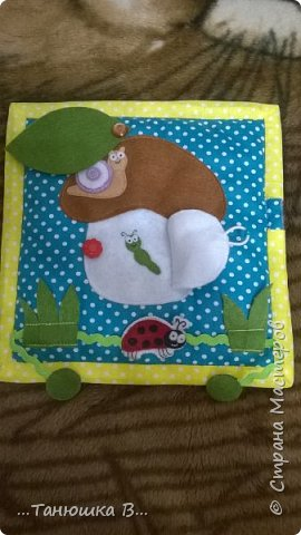 Вот и готова новая книжечка для малышей фото 8