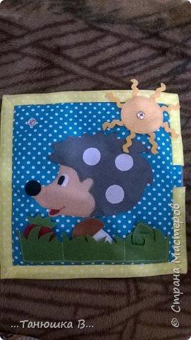 Вот и готова новая книжечка для малышей фото 11