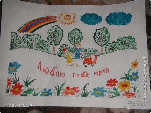 """Здравствуйте дорогие мои. Хочу представить Вам наши конкурсные работы) Не судите строго Первый рисунок мы делали на конкурс в школу. Конкурс проходил в ноябре на """"День Матери"""" и назывался """"С любовью к маме"""" Вот такой рисунок мы нарисовали фото 1"""