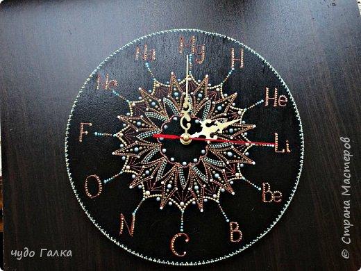 Часы для учителя химии...самый любимый предмет моей дочки и самая любимая учительница фото 1