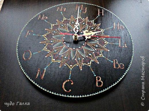 Часы для учителя химии...самый любимый предмет моей дочки и самая любимая учительница фото 2