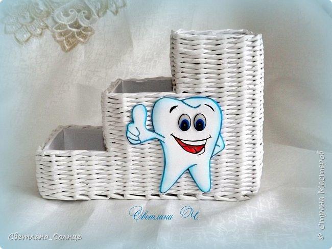 Здравствуйте! Заказали мне подарок к дню стоматолога, получился вот такой органайзер) фото 1