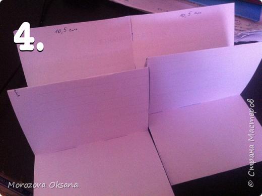 Насмотрелись мастер-классов как создать мини-альбом из 1 листа двухсторонней скрап бумаги.  Попробовала. Получилось. Мне понравилось. Маленький, миленький. Вот только фото не успела распечатать и приклеить... Сам размер альбома 7,5 х 10 сантиметров.  Фото вклеить можно примерно 6х9 см. Три кармашка для тегов.  На примере листа А4 покажу как сделать это миниальбомчик. фото 5