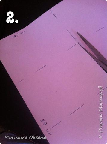 Насмотрелись мастер-классов как создать мини-альбом из 1 листа двухсторонней скрап бумаги.  Попробовала. Получилось. Мне понравилось. Маленький, миленький. Вот только фото не успела распечатать и приклеить... Сам размер альбома 7,5 х 10 сантиметров.  Фото вклеить можно примерно 6х9 см. Три кармашка для тегов.  На примере листа А4 покажу как сделать это миниальбомчик. фото 3