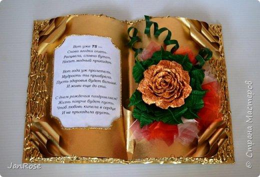 """Привет всем жителям и гостям Страны! Заказали у меня два букета, один большой на Юбилей для женщины 75 лет, второй для ее дочки, у которой тоже было День Рождение. Вот что у меня получилось)) в розах конфеты """"марсианка-микс"""", отдельно вставлены """"осенний вальс"""" фото 10"""