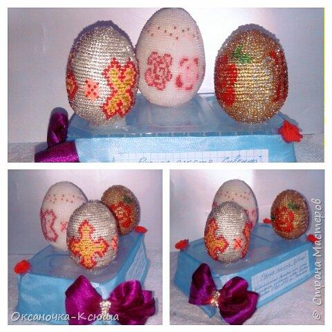 На конкурс пасхальных яиц в детский сад  для моих мальчишек ))) Это для средненького... фото 1