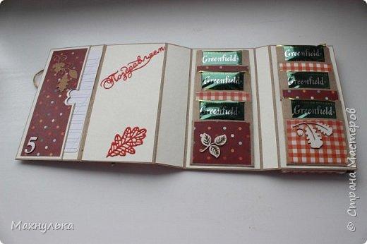 шоколадница фото 3