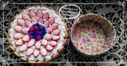 Приветствую всех заглянувших! В подарок была сделана вот такая шкатулка- торт. Печенье и ягодки были сшиты из фетра, крем - из флиса, основа шкатулки - картон, далее синтепон для мягкости и хлопок. фото 5