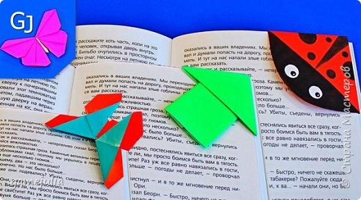 Как сделать яркую закладку для книг. 3 варианта угловых закладок.