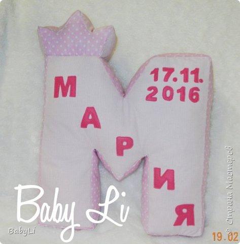Буква-подушка для сестричек! фото 2