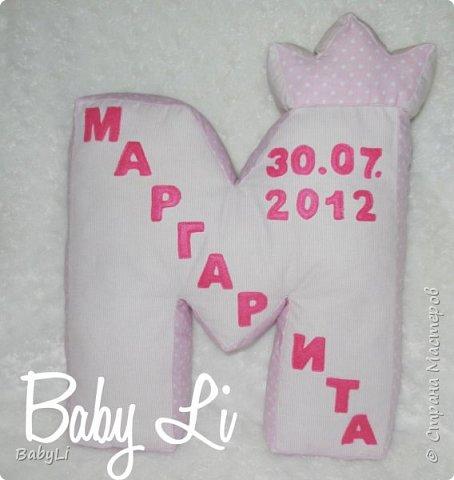 Буква-подушка для сестричек! фото 1