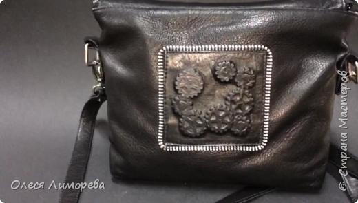 "Мастер-класс сумка в стиле ""стимпанк"" фото 1"